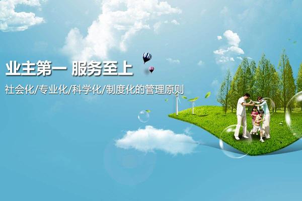 徐州短信群发平台在小区物业管理中有哪些应用场景