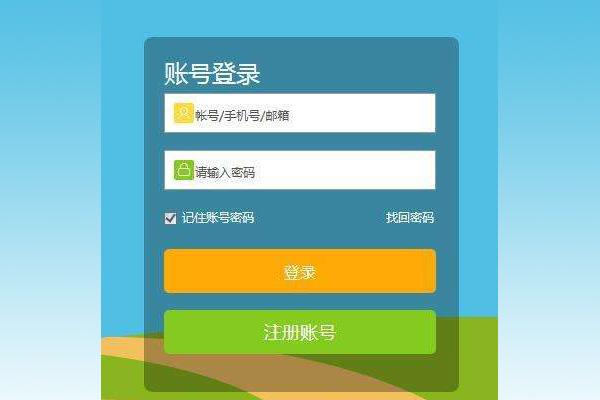短信验证码体现的作用有哪些-北斗通短信网