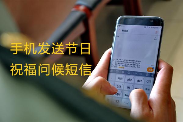 什么卡可以大量发短信,小心短信功能被封停!不用卡也能群发短信
