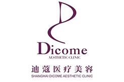 上海美容院搭建短信平台做活动给顾客群发短信预约