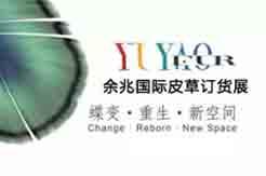 宁波博览会展会邀请短信群发推广参会者大增