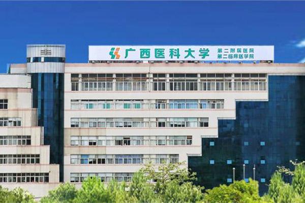 短信群发服务助力广西医科附属医院大大提高医务工作效率