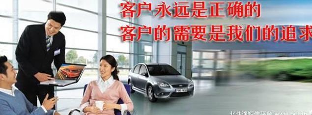汽车服务企业在短信平台的力量支持提供更完美的服务