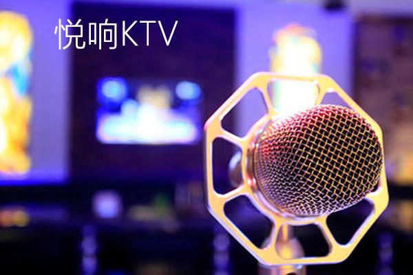 中秋国庆KTV营销短信,给客户发的短信怎么写
