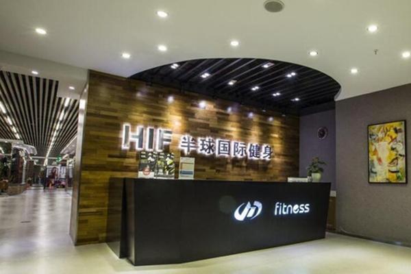 活动促销用群发短信软件为半球国际打开健身市场