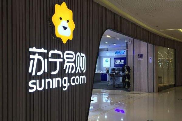 当武汉市苏宁易购新品发布会遇到北斗通短信平台