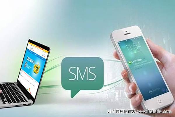 免费领取,一百万条企业106短信正在被瓜分,轻松领取