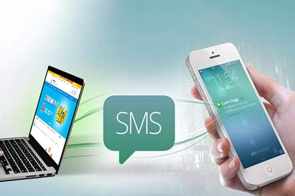 新乡短信群发平台适合哪些行业