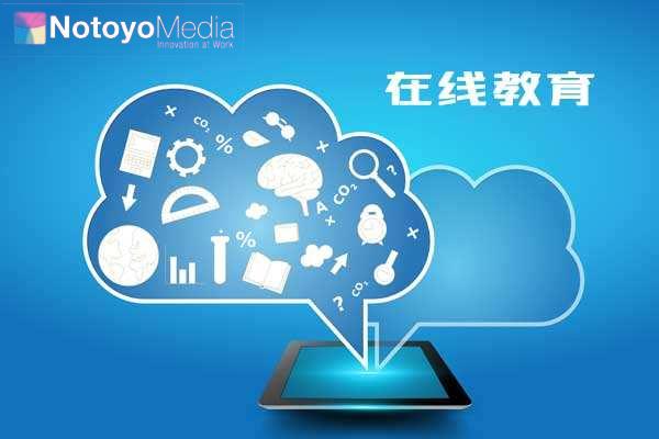 北京短信群发公司为教育机构服务学员搭建沟通的桥梁