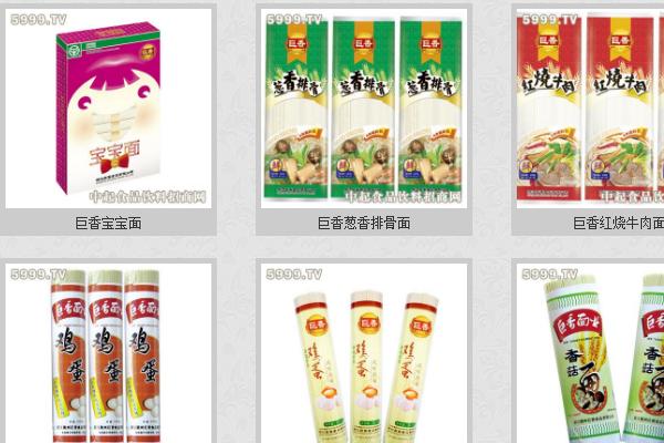 浙江食品企业接入短信平台极大的提高了公司运作效率