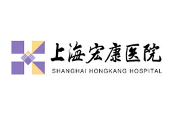 上海美容医院使用北斗通短信群发平台软件反馈