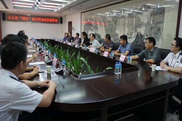 深圳食药局会议通知短信发送就选北斗通106短信平台