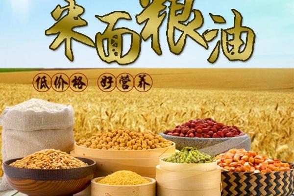 广东食品企业用106短信平台给顾客发送发货通知提醒短信