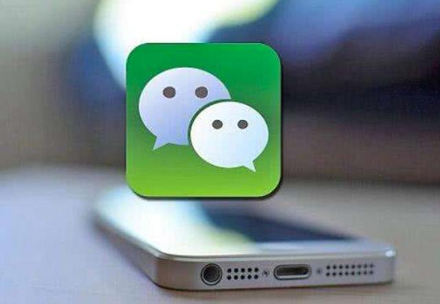 106短信平台可以注册微信吗
