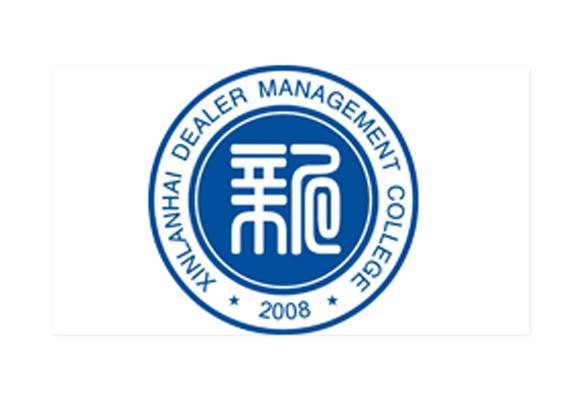 短信群发平台软件提升武汉经销商培训学员的行业竞争力