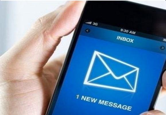 106短信平台会被拦截吗?能被屏蔽吗