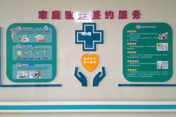 卫生院采用网络短信群发平台-使服务通知随时随地准时送达