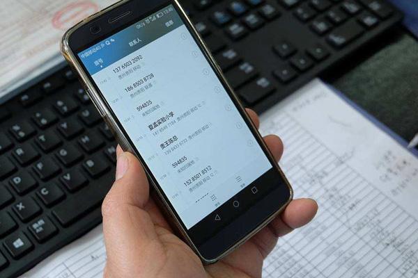 短信群发平台安全吗-企业短信群发平台哪个好