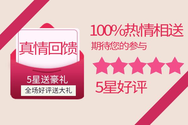 群发要五星好评幽默短信|索要五星好评短信模板用106短信平台