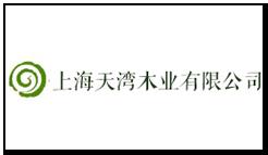 上海木业公司运用短信群发平台积极营销打开了市场