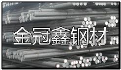 哈尔滨钢材销售公司用短信群发平台每日更新价格信息