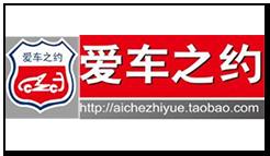 短信群发平台为天津汽修企业的市场运行发挥大用处