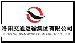 洛阳交运接入短信群发通道服务大大提升了旅客体验