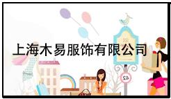 上海短信群发平台哪家好,木易服装信赖北斗通