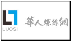 广州华螺立足螺丝行业通过群发短信平台为行业服务