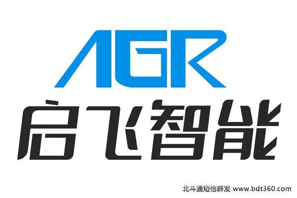 杭州无人机企业展会邀请短信助经销商签约,促销活动短信引客流