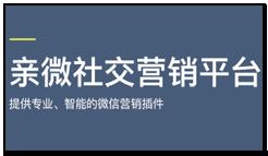 短信群发平台软件正成为上海电商平台的营销好帮手