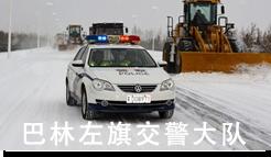 交警大队使用手机群发短信软件促进交通违法明显下降