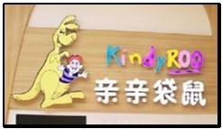 手机群发短信软件助力北京早教机构腾飞