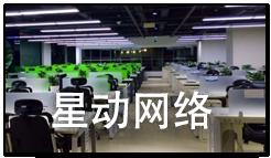 广州短信群发平台软件哪家好?星动网络最终选北斗通