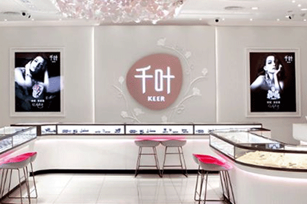 北京短信群发公司助力千叶珠宝新品宣传和会员营销