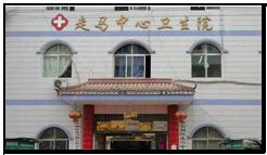 重庆镇卫生院在短信群发技术支持下患者服务更周到