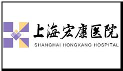 短信群发平台软件帮助上海整容医院提升竞争力