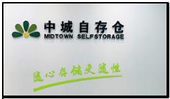 上海装修仓储企业用短信群发平台软件锁定合作客户